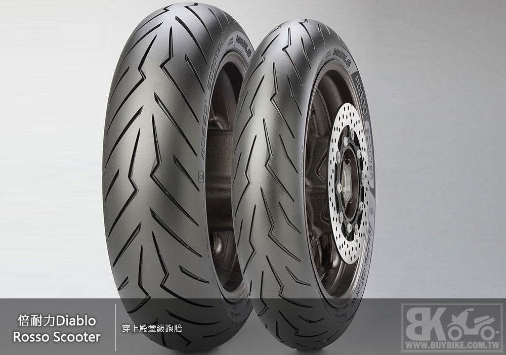 09.倍耐力Diablo-Rosso-Scooter