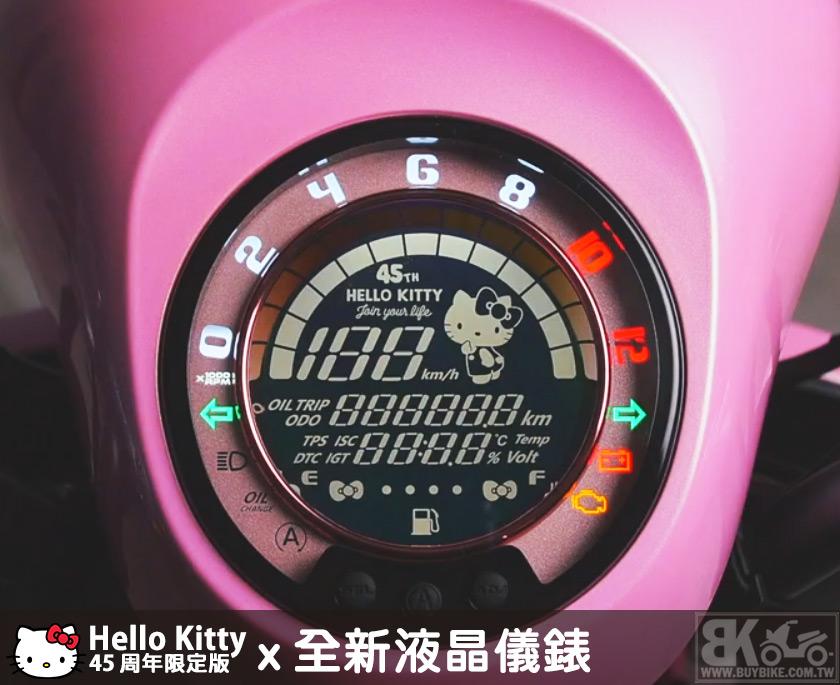 02.全新液晶儀錶