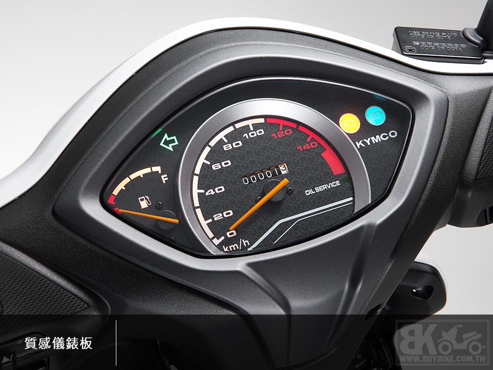 02.質感儀錶板
