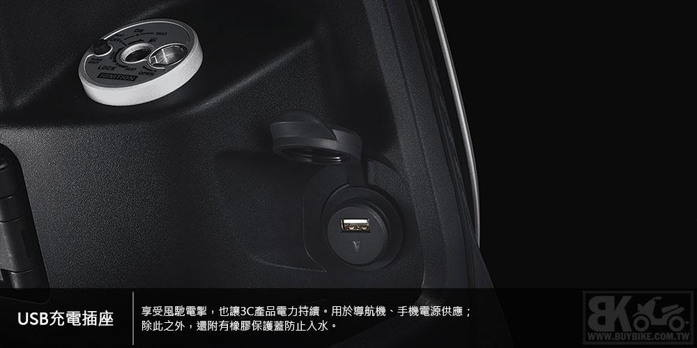 08.USB充電插座