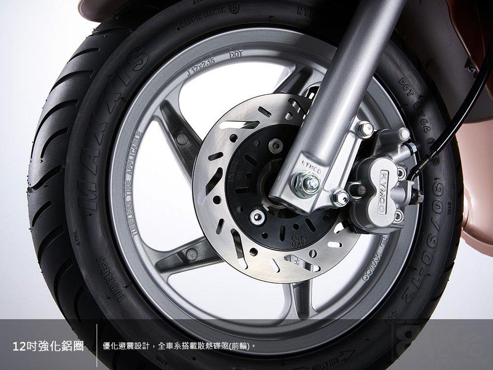 03.12吋強化鋁圈