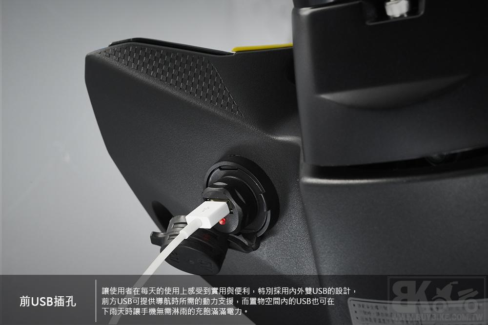 11.前USB插孔