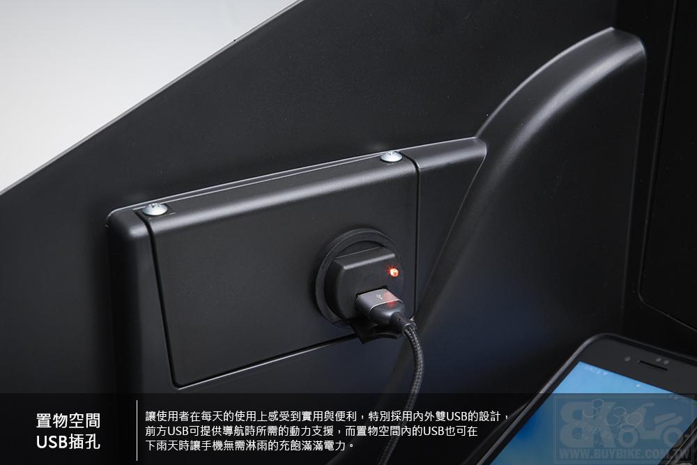 12.置物空間USB插孔