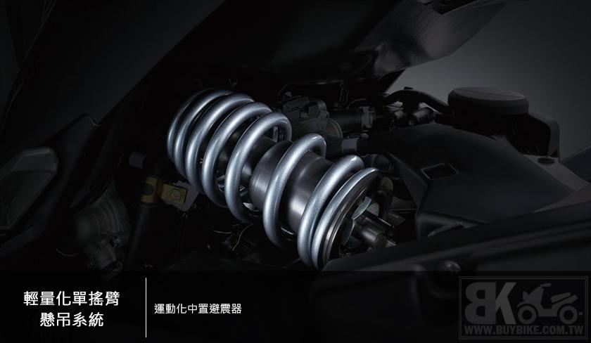 09.輕量化單搖臂懸吊系統