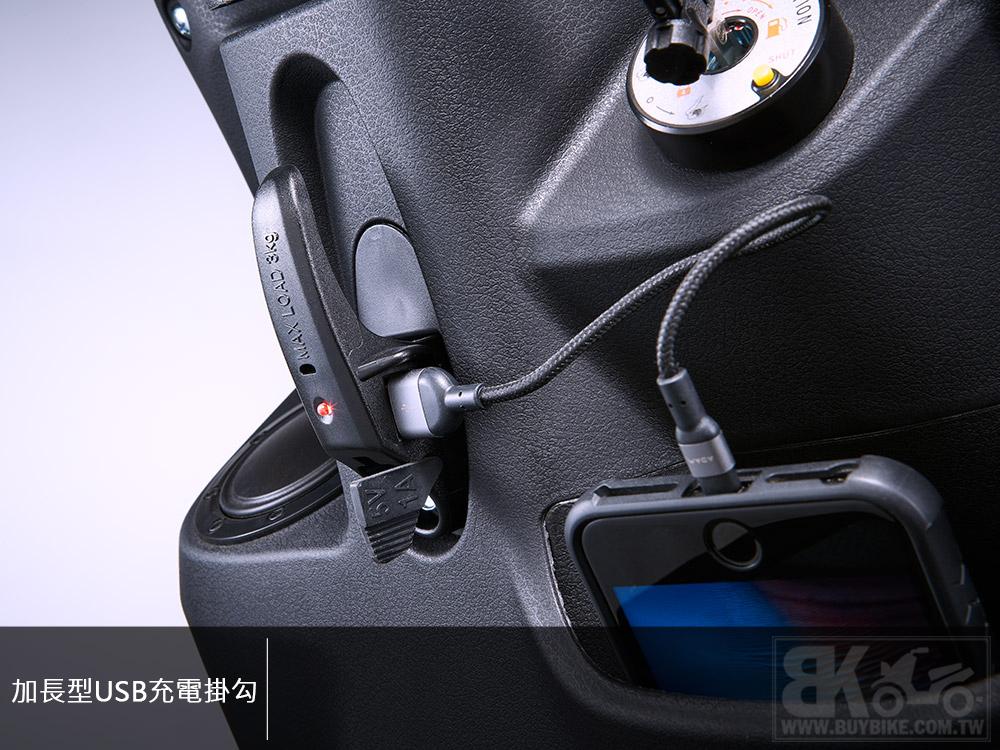 03.加長型USB充電掛勾