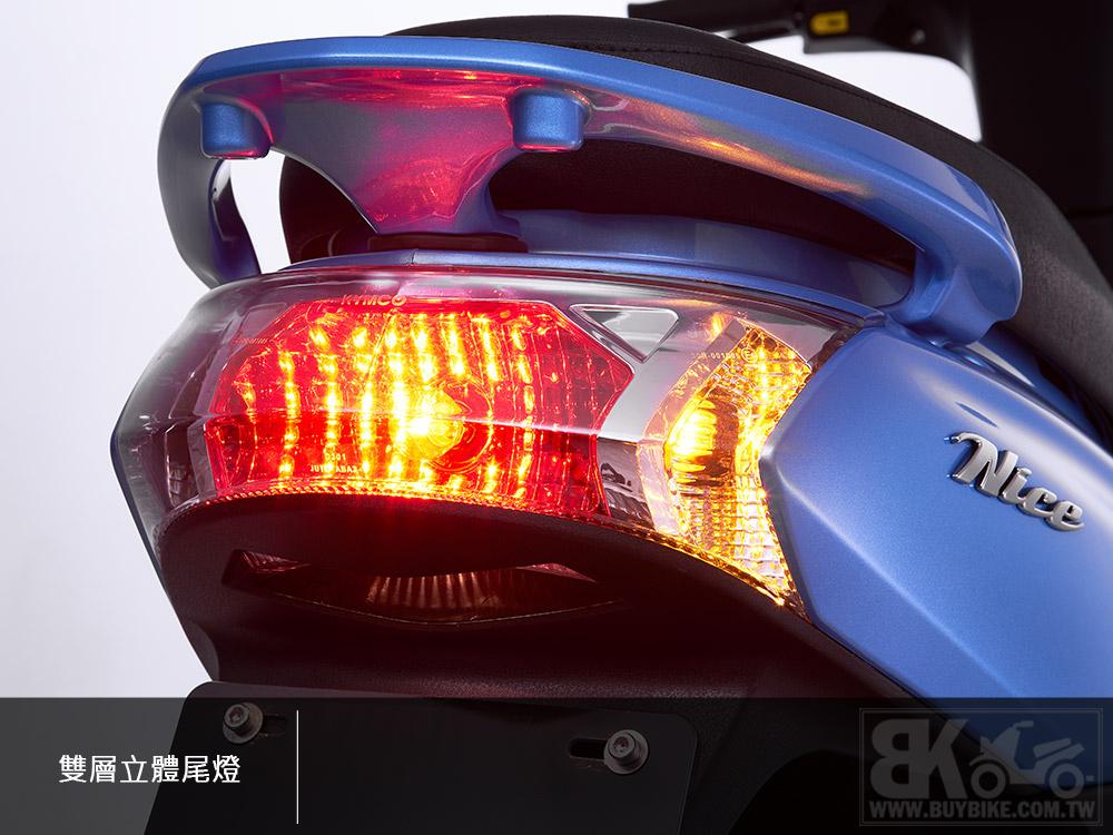 07.雙層立體尾燈