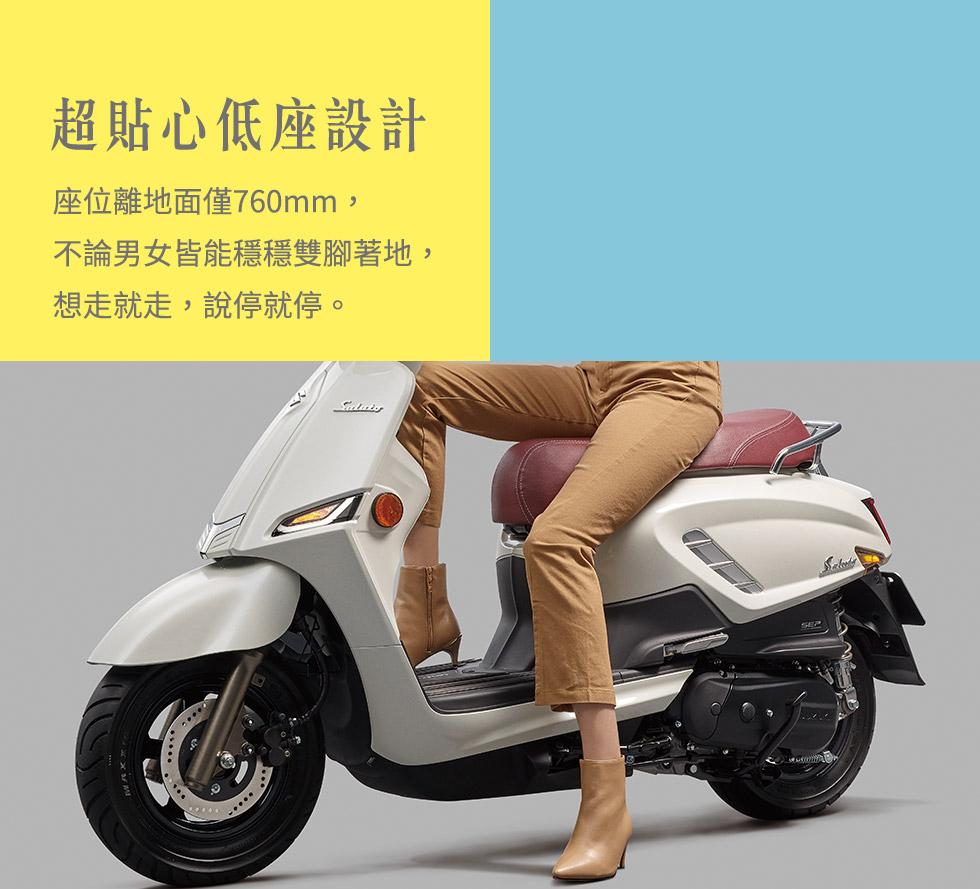https://www.buybike.com.tw/wp-content/uploads/2020/02/saluto03.jpg