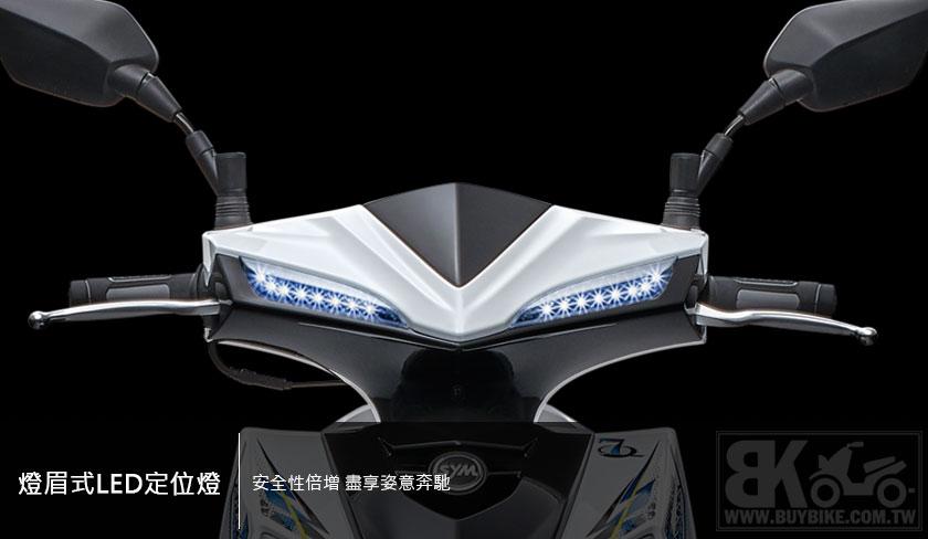 燈眉式LED定位燈
