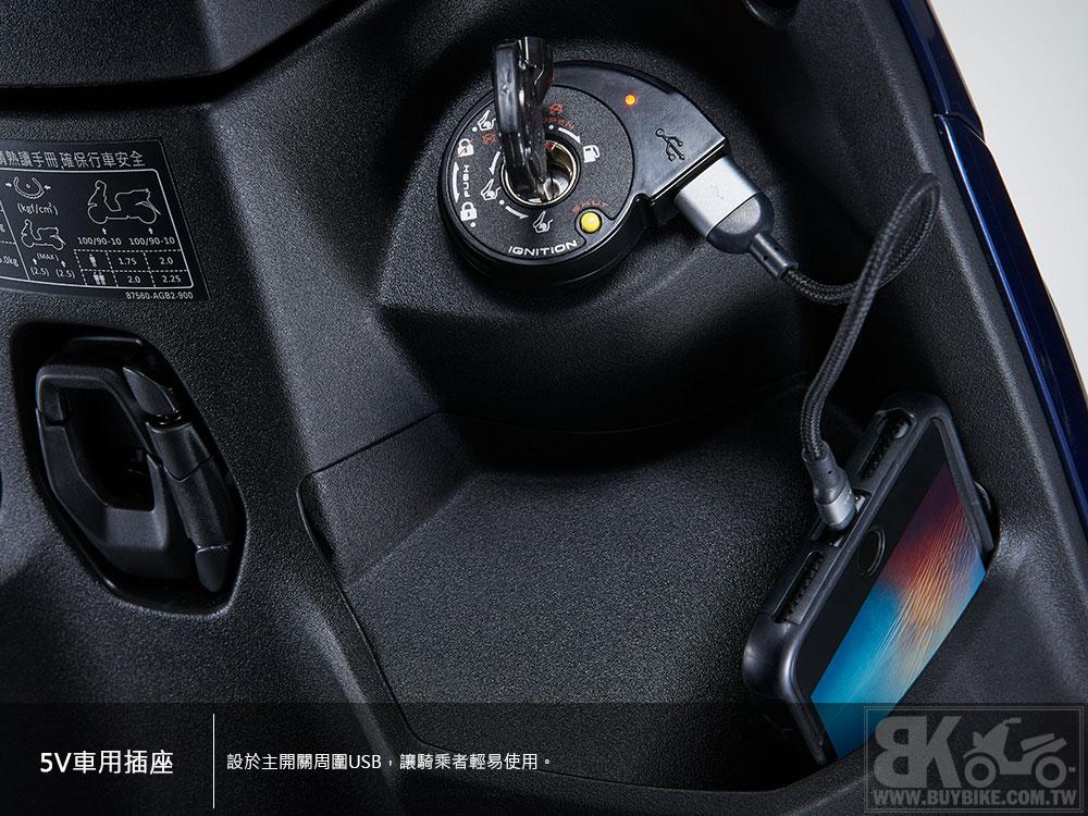 04.5V車用插座