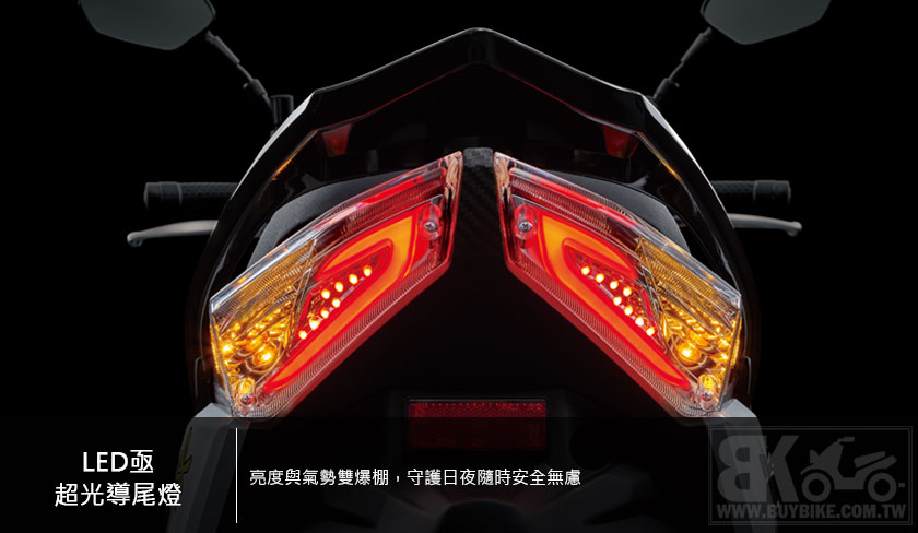 LED亟-●-超光導尾燈