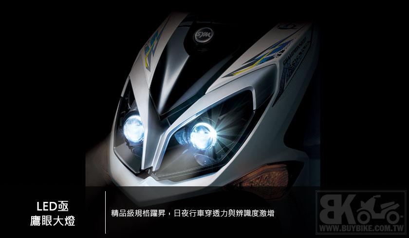 LED亟-●-鷹眼大燈