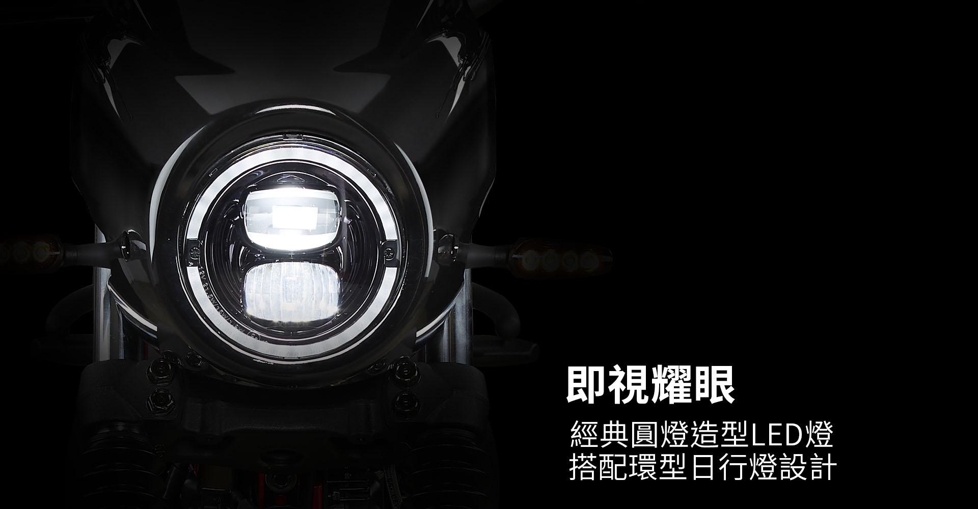 配備-2-1頭燈