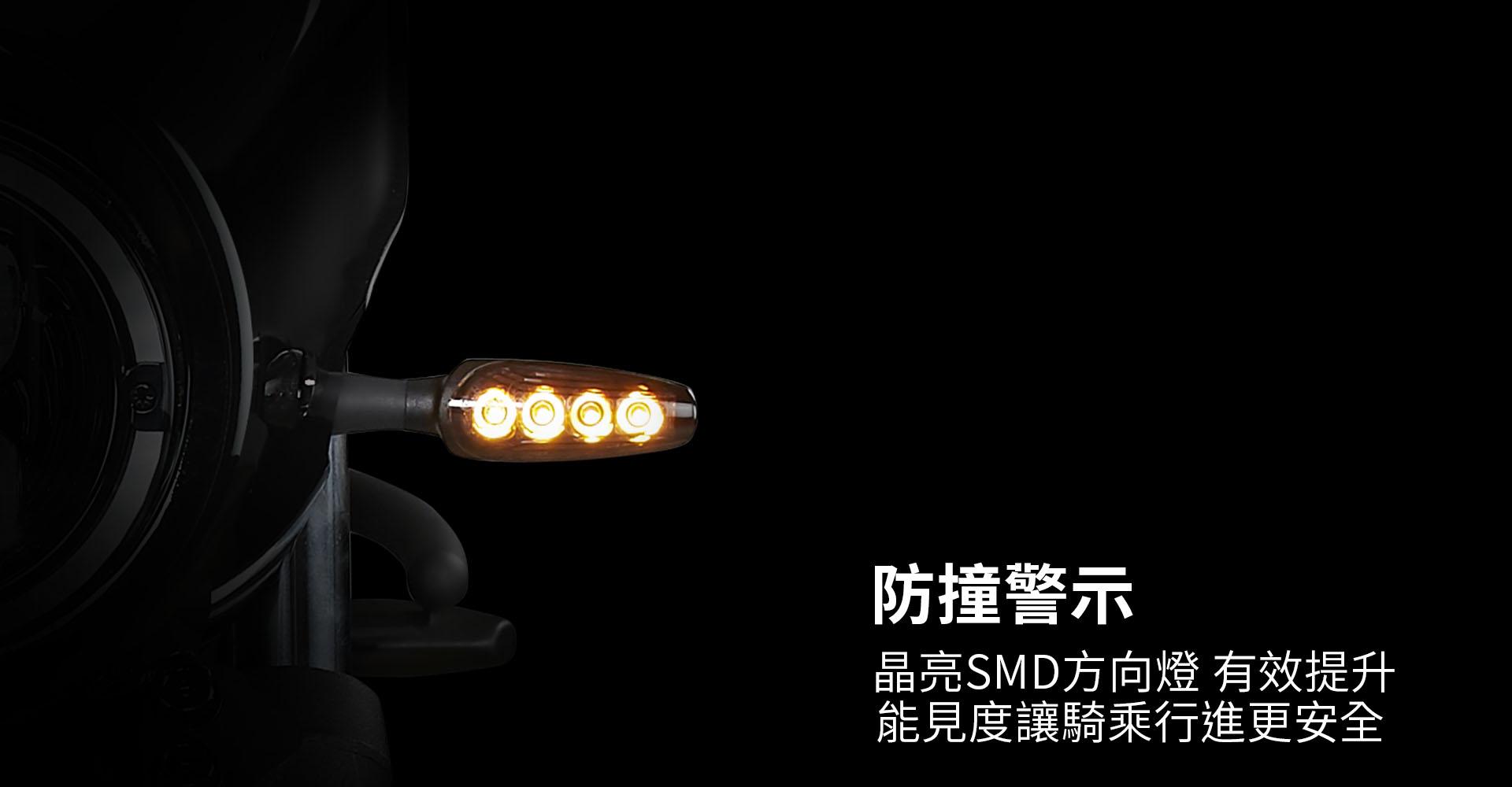 配備-2-2方向燈