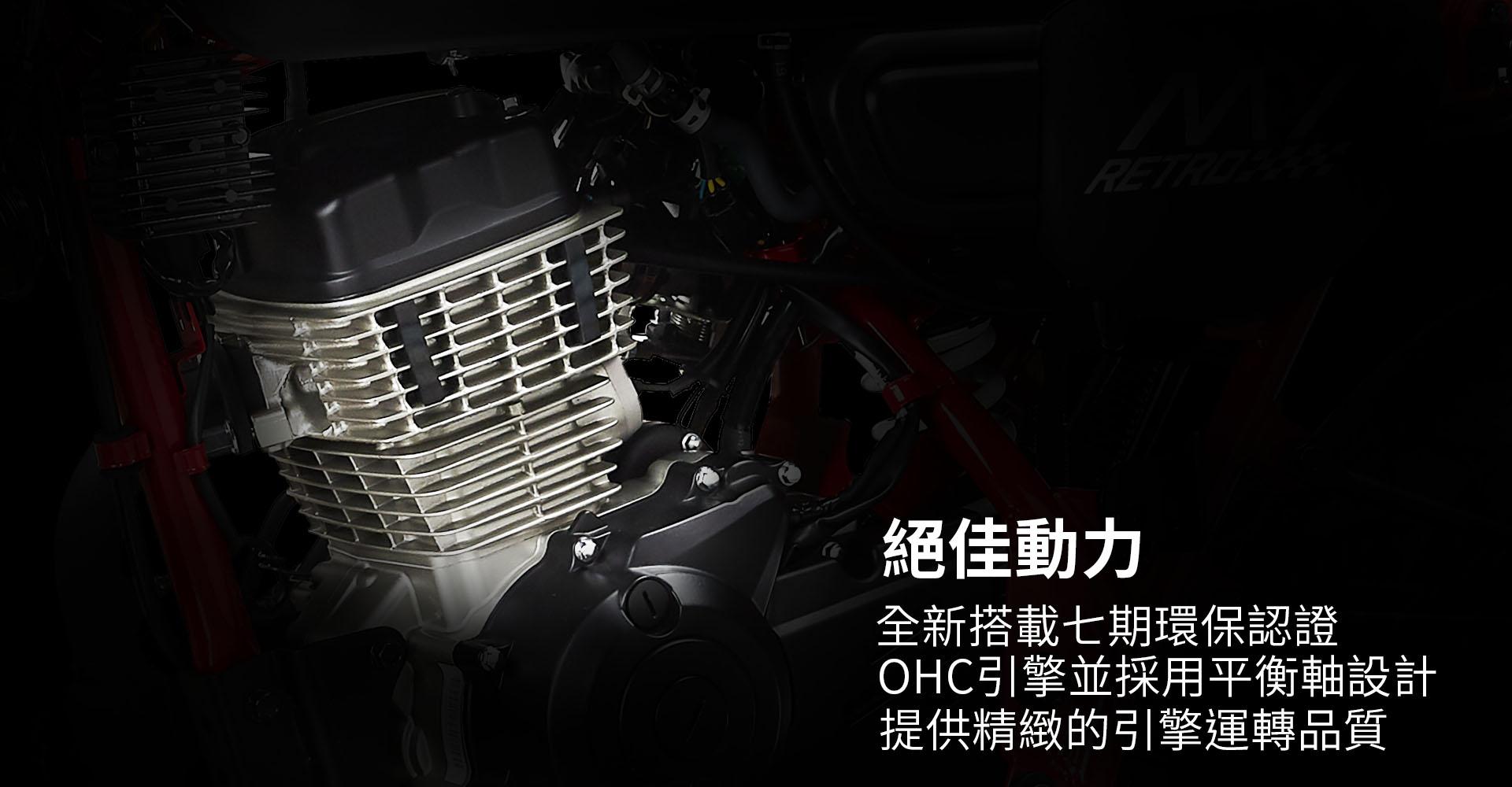 配備-4引擎