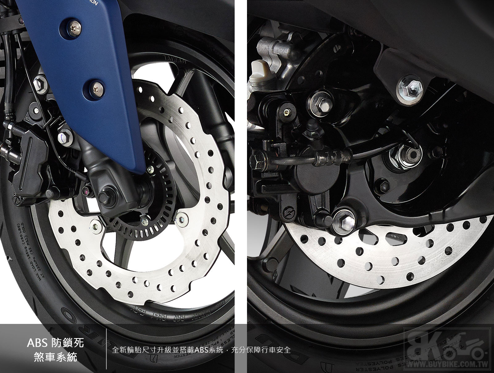 06.ABS-防鎖死煞車系統