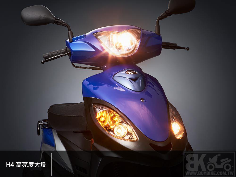 01.H4-高亮度大燈
