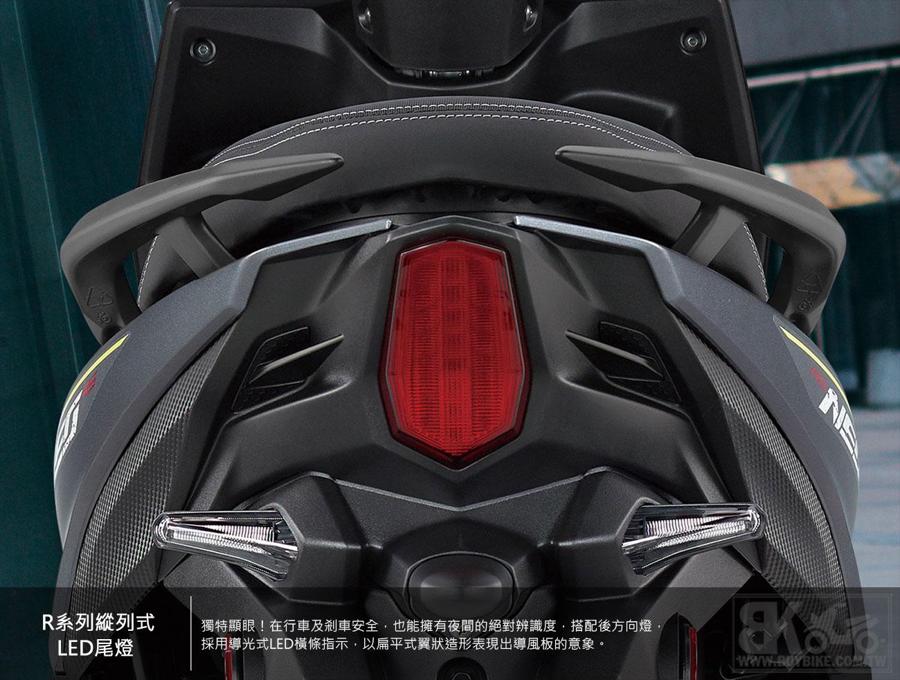 06.R系列縱列式LED尾燈