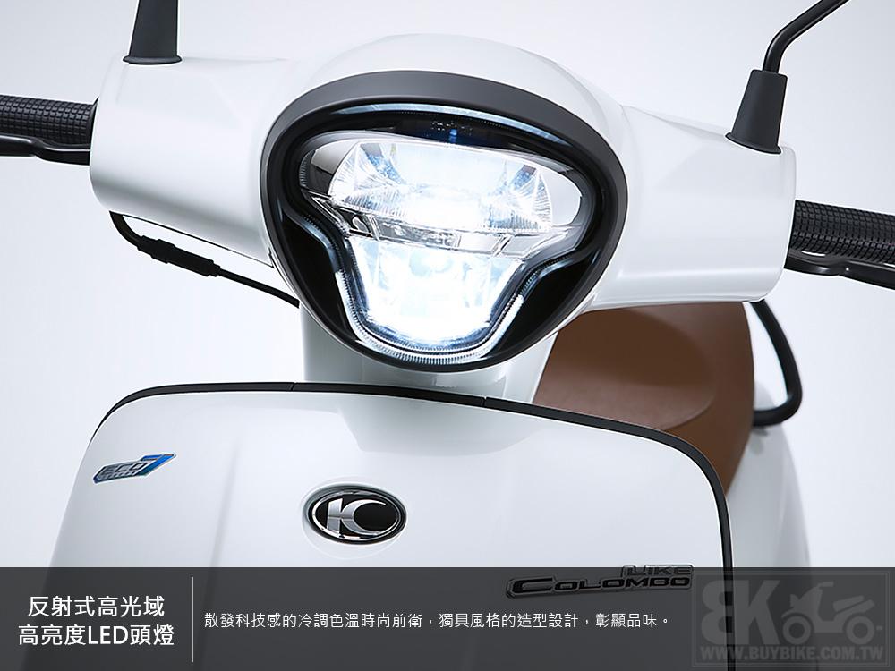 01.反射式高光域高亮度LED頭燈