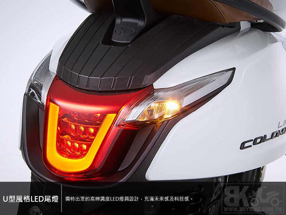 14.U型風格LED尾燈