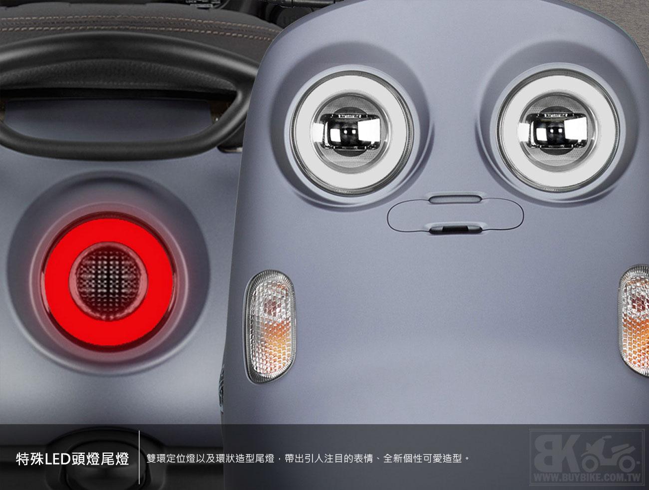 02.特殊LED頭燈尾燈