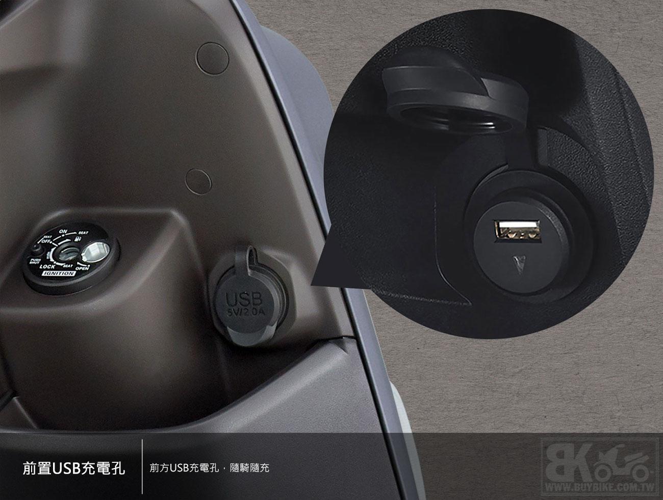 05.前置USB充電孔