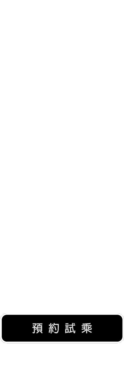 s7r-b01-test