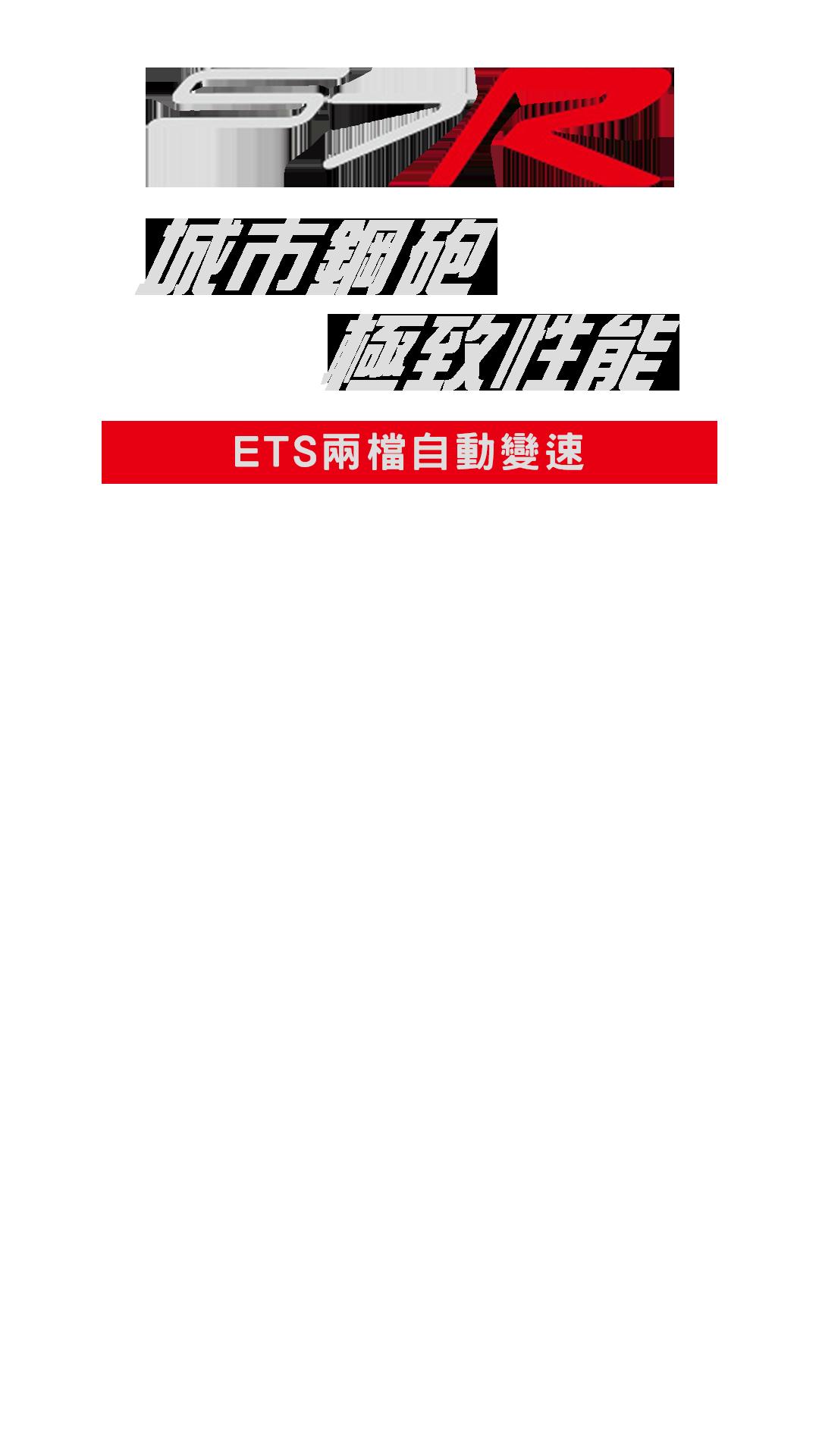 s7r-title-mobile