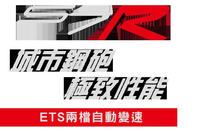 s7r-title-s
